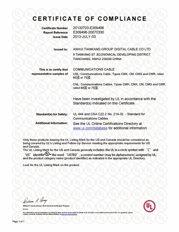 AnHui TianKang Communications Cable UL Certificate